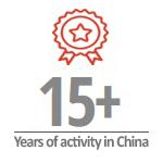 26- אייקון שנות נסיון בסין - EN